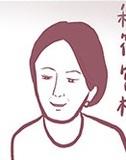 紀子様のお誕生日――残されたコメントに見えた母娘の駆け引き