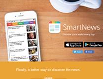 米国で月間1000万人が使っているスマートニュースの「恐るべき現地調査」