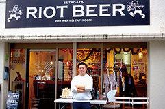 """無類のサッカー好きが贈るビールの美味しい""""暴動""""――今度はアイリッシュ系のビールにも挑戦!"""