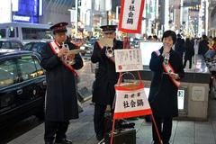 """日本の福祉の歴史は救世軍の""""社会鍋""""に詰まっている!"""