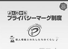 【クロサカタツヤ×大泰司章】「PPAP」は百害あって一利なし!? 日本社会に意味不明な「メールしぐさ」が蔓延したワケ
