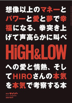 h&lbook1.jpeg