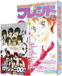 0707_manga.jpg
