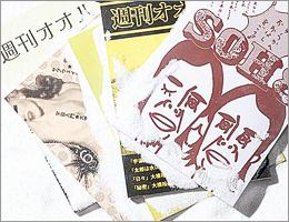 0809_ohashi_manga.jpg