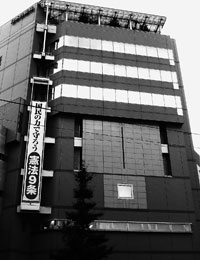 0810_kyosanto.jpg