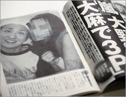 0810_taima.jpg