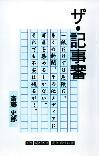 0810_thekijishin.jpg