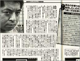 0811_satomasaru.jpg