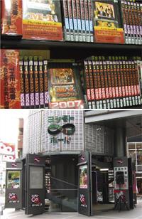 0812_gekijyo_dvd.jpg