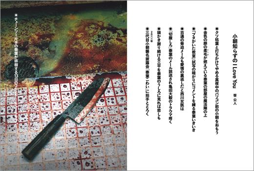 0812_nenriki.jpg