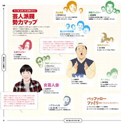 0812_seiryokumap.jpg