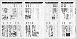 0812_yoshimotoshi.jpg