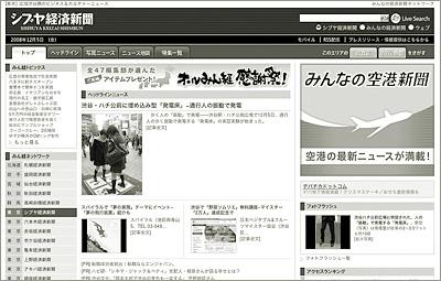 0901_2toku_sibuya_hp.jpg