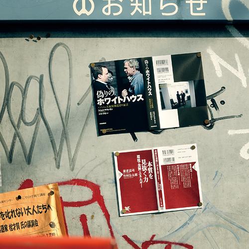 0901_book_1.jpg