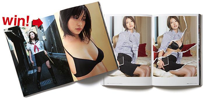0901_cov_syasinsyu_3.jpg