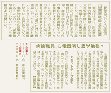 0901_datsuryoku.jpg
