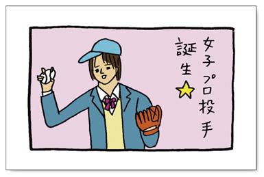 0901_hanakuma.jpg