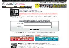 0901_ns_p16-2.jpg