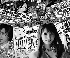 0901_sb_onkyou_2.jpg
