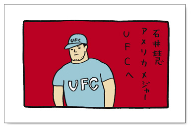 0902_hanakuma.jpg