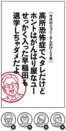 0902_hitorigoto.jpg