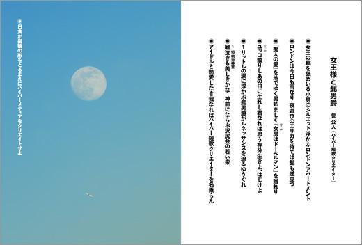 0902_nenriki.jpg