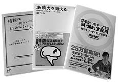 0902_syoseki_book.jpg