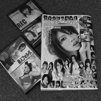 0903_DVDerohon.jpg