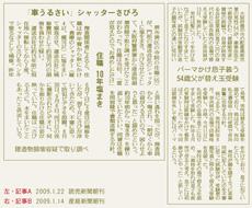 0903_datsuryoku.jpg