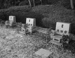 0903_ohaka04.jpg