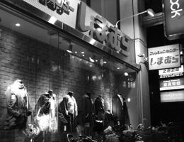 0903_shimamura_shop.jpg