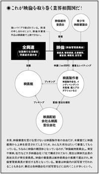 0903_sokanzu.jpg
