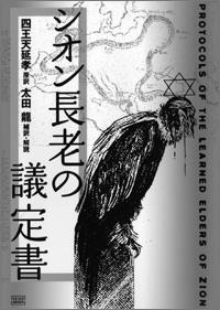 0904_book_shionchoro.jpg