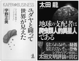 0904_book_uno_ota.jpg