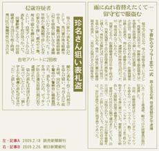 0904_datsuryoku.jpg