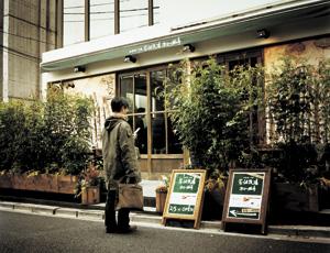 0904_hanabatakebokujyo.jpg