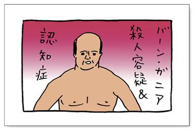 0904_hanakuma.jpg