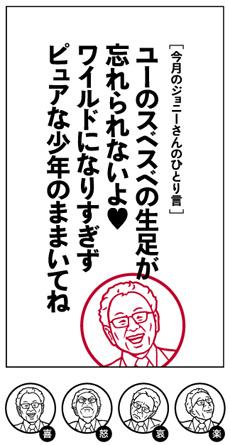0904_hitorigoto.jpg