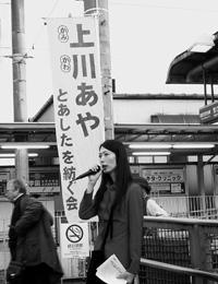 0904_kawakami_gaito.jpg