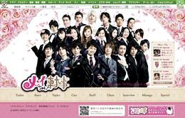 0904_meichan.jpg