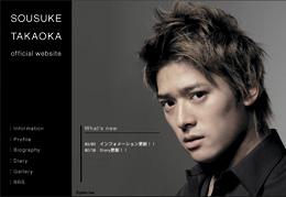 0904_takaoka.jpg