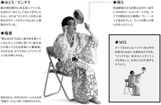 0905_AKB48kei_520.jpg