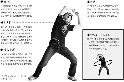 0905_chikakei_520.jpg