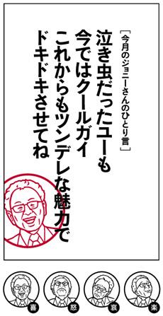 0905_hitorigoto.jpg