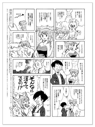 0905_mamuko02.jpg