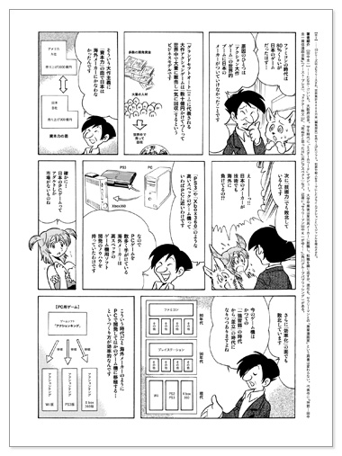0905_mamuko03.jpg