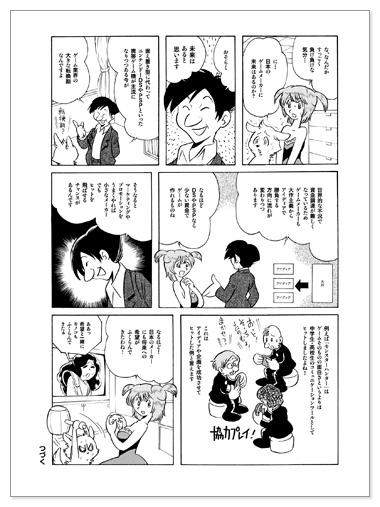 0905_mamuko04.jpg