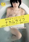 0905_miu_book.jpg