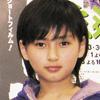 0905_sawakiruka.jpg