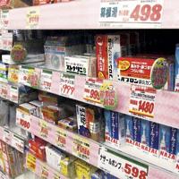 0905_yakuji.jpg